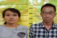 Dapat Uang dari Seorang Pria, 2 Ibu Rumah Tangga Mau Berbuat Terlarang, Astaga! - JPNN.com
