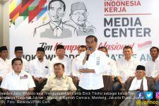 Silakan Baca, Ini Alasan Erick Thohir Mau Pimpin TKN Jokowi - JPNN.com