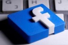 Facebook Tambah Fitur Baru di Sistem Operasi iOS 14.5, Ini Kegunaannya - JPNN.com