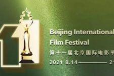 Festival Film Internasional Beijing Resmi Ditunda - JPNN.com