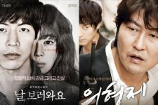 5 Film Korea Tayang dalam K-movievaganza, Ini Sinopsisnya... - JPNN.com