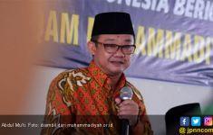 Dua Tahun Jokowi-Ma'ruf: Masih Banyak yang Perlu Diperbaiki - JPNN.com