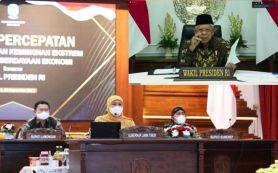 Pacu Pengentasan Kemiskinan Ekstrem, Lima Kabupaten Jatim ini Jadi Percontohan - JPNN.com